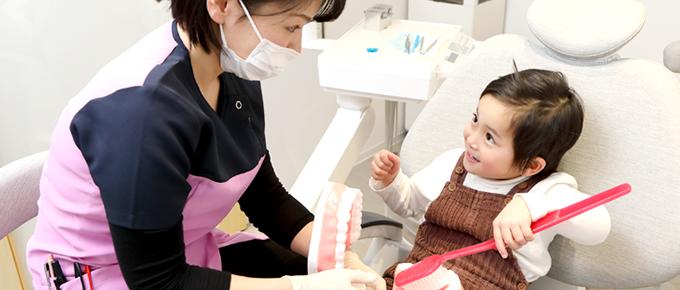 歯医者が苦手なお子様には 安心のトレーニングをご用意